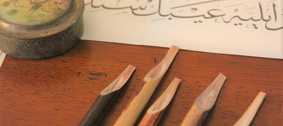 Великие каллиграфы прошлого. Якут Аль-Мустасими