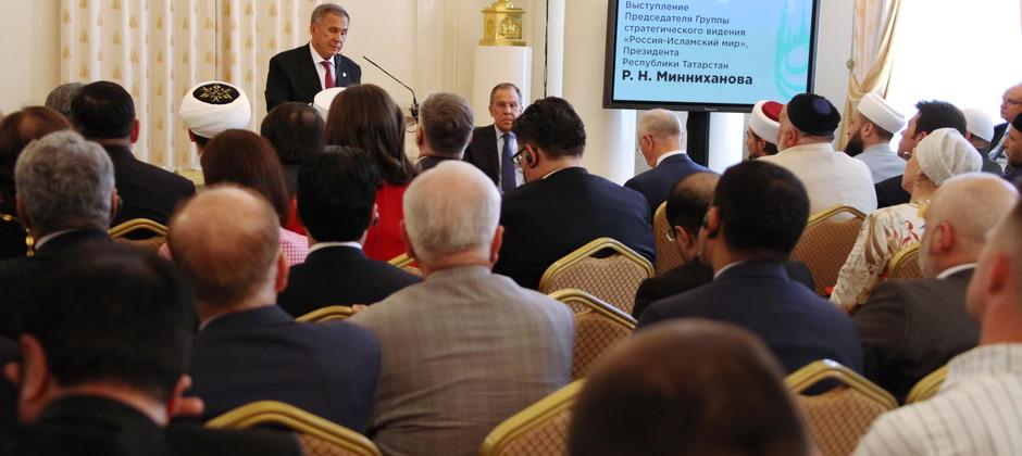 В Москве прошла презентация Группы стратегического видения «Россия-Исламский мир»