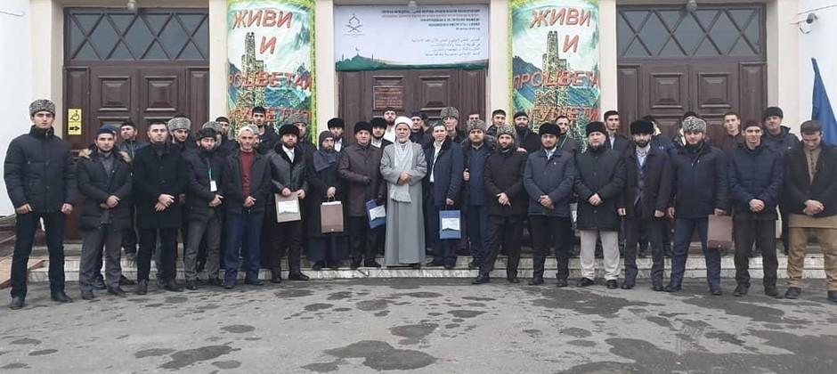 Преподаватели и студенты Болгарской исламской академии приняли участие в научной конференции в Ингушетии