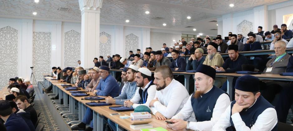 В Болгарской исламской академии состоялся Форум молодых мусульманских деятелей