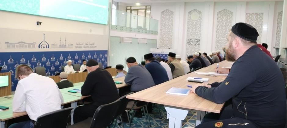 В Болгарской исламской академии продолжаются курсы повышения квалификации