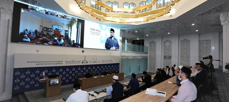 В Болгарской исламской академии состоялась открытая лекция известного богослова Саида Фуды