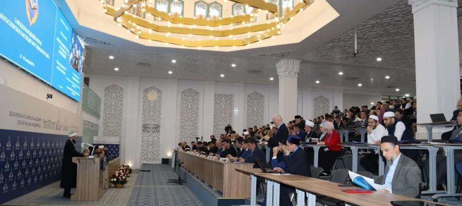 В стенах Болгарской исламской академии состоялось открытие I Международного форума