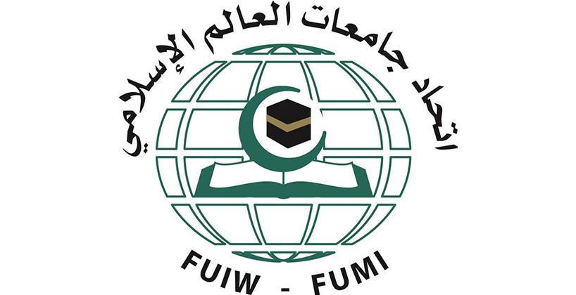 Болгарская исламская академия вошла в состав Федерации университетов исламского мира