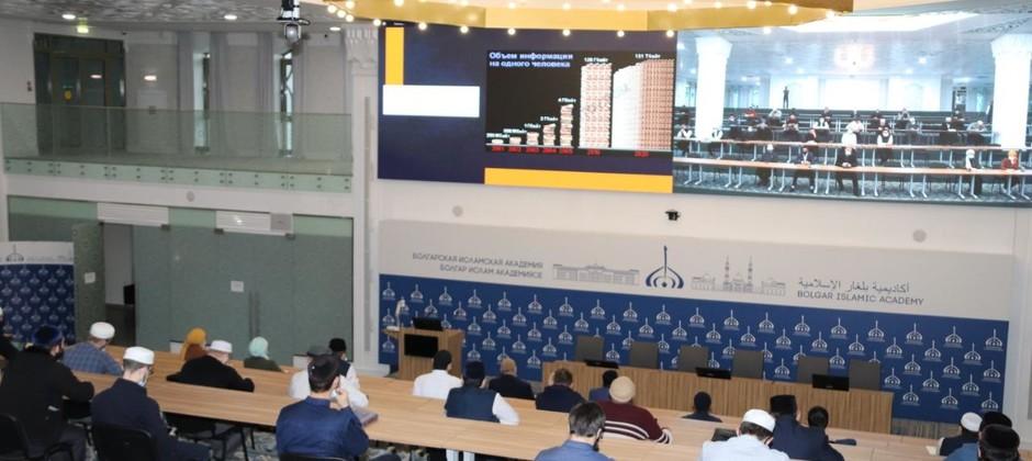 В Академии обсудили несовместимость религии и экстремизма
