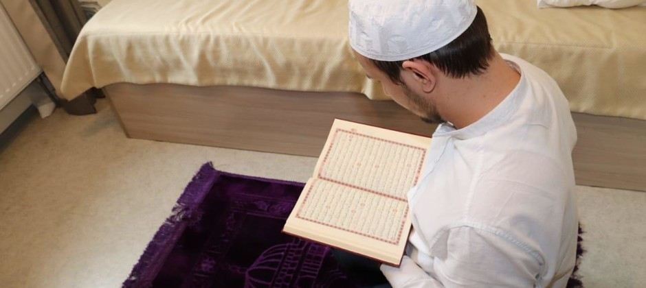 Традиции Рамадана в новых условиях