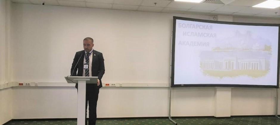 Сотрудники и студенты академии приняли участие в XVI Всероссийской научно-практической конференции «Фаизхановские чтения» (г. Москва)