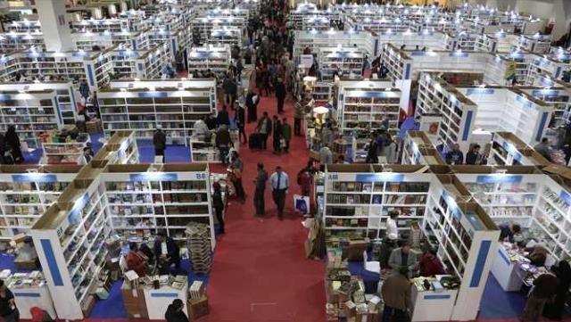 Delegation of Bolgar Islamic Academy visited Cairo International Book Fair