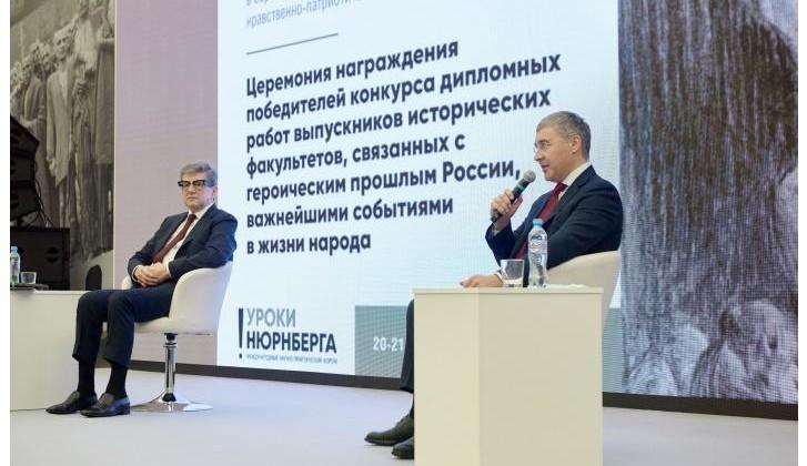 Валерий Фальков встретился со студентами российских вузов на форуме «Уроки Нюрнберга»⠀