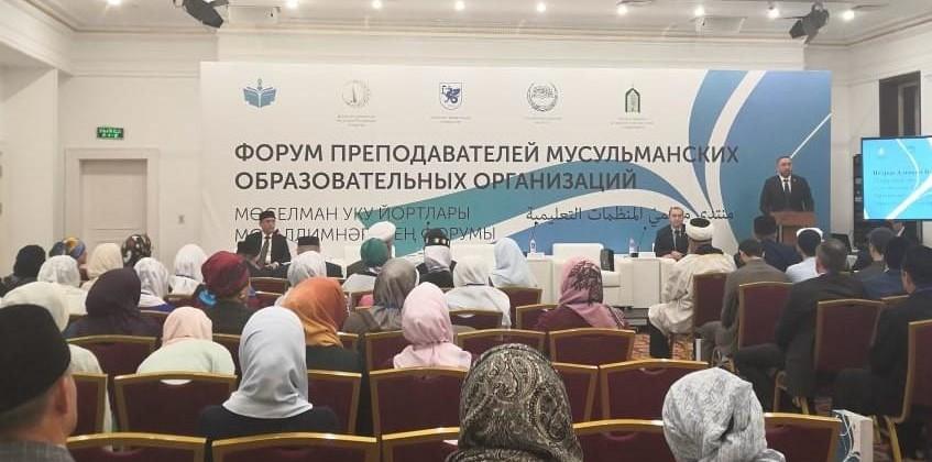 Болгарская исламская академия принимает активное участие в VII Форуме преподавателей мусульманских образовательных организаций