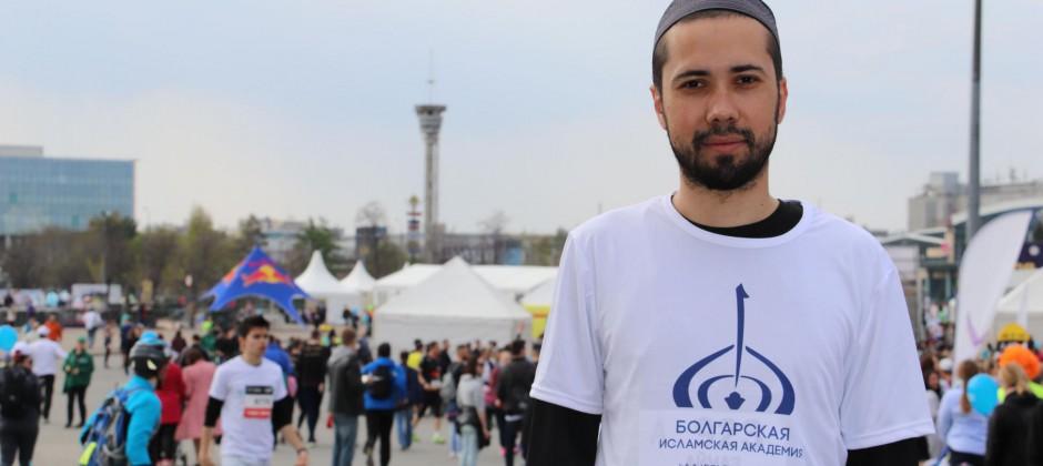 Магистрант Болгарской исламской академии принял участие в Казанском марафоне –  2019