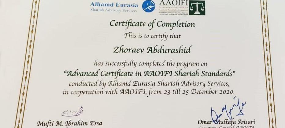 Докторант Болгарской исламской академии получил международный сертификат AAOIFI