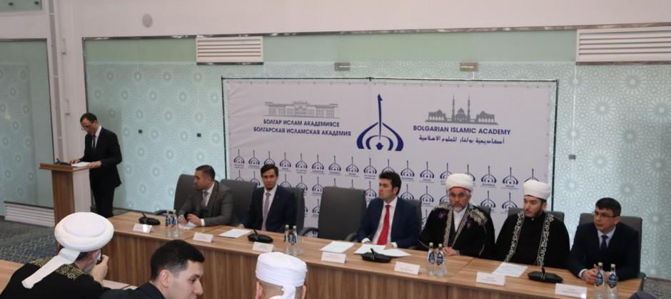 Сегодня состоялась Конференция сотрудников и обучающихся Болгарской исламской академии