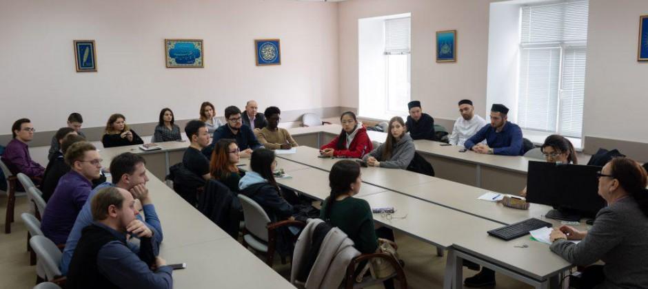 В Институте международных отношений КФУ состоялся Круглый стол «Роль образования в развитии межрелигиозного диалога»