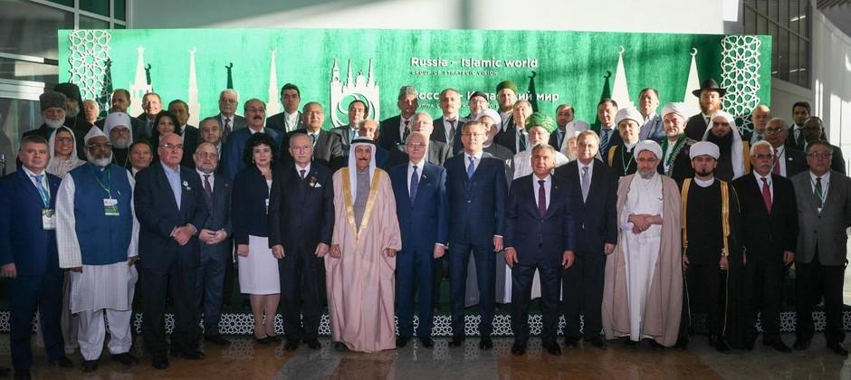 В Уфе продолжается V заседание Группы стратегического видения «Россия – Исламский мир»