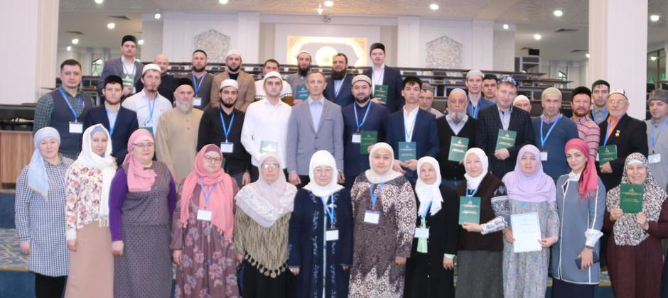 В Болгарской исламской академии прошла итоговая аттестация в рамках программы повышения квалификации