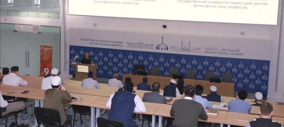 Профессор Айдар Юзеев начал читать спецкурс по татарскому богословию