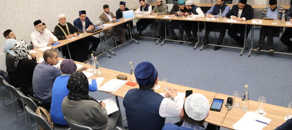 В Болгарской исламской академии состоялся круглый стол «Теология – проблема дефиниции»