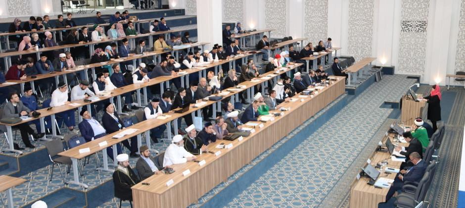 Международная научно-практическая конференция по теологии -видео