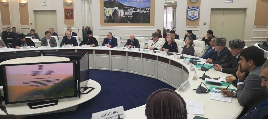 В Пятигорске проходит Всероссийская конференция по противодействию экстремизму и терроризму
