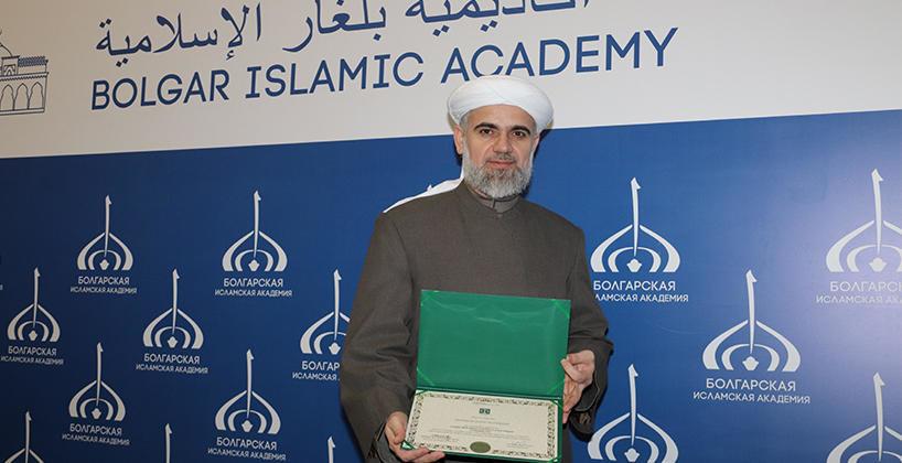 حصل الاستاذ أكاديمية بلغار الإسلامية على شهادة ايوفي