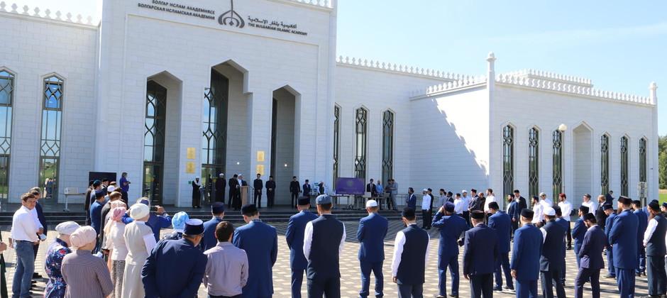 В Болгарской исламской академии отметили День знаний - фото