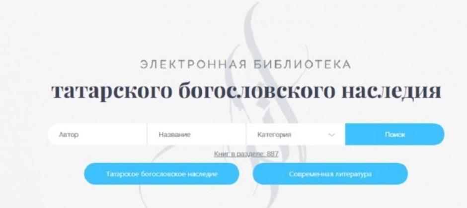 На сайте Darul-Kutub.com размещено около тысячи отсканированных старинных книг