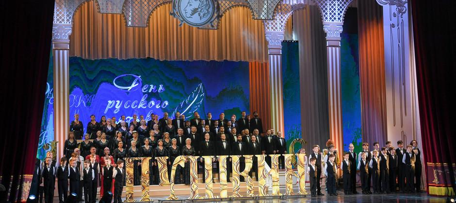 Сотрудники и обучающиеся Академии приняли участие в мероприятии, посвященном 222-летию со дня рождения Александра Пушкина