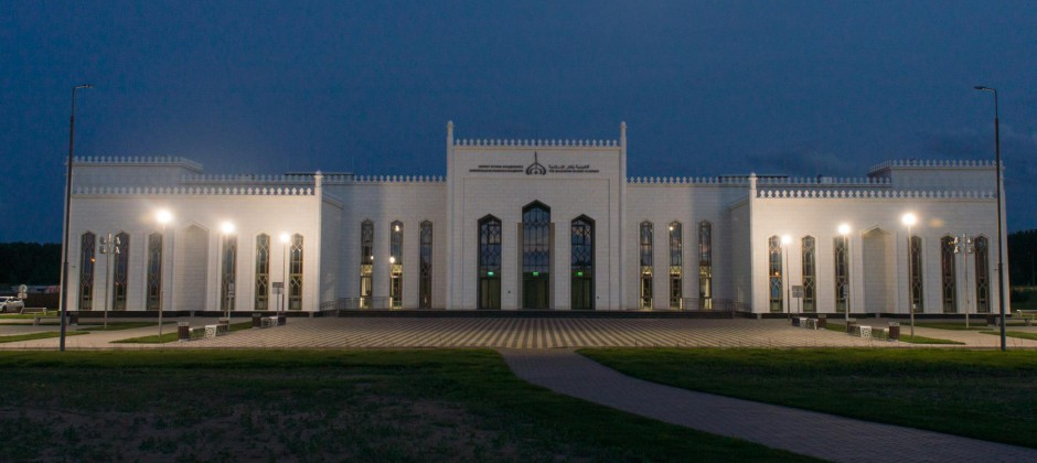 Болгарская исламская академия