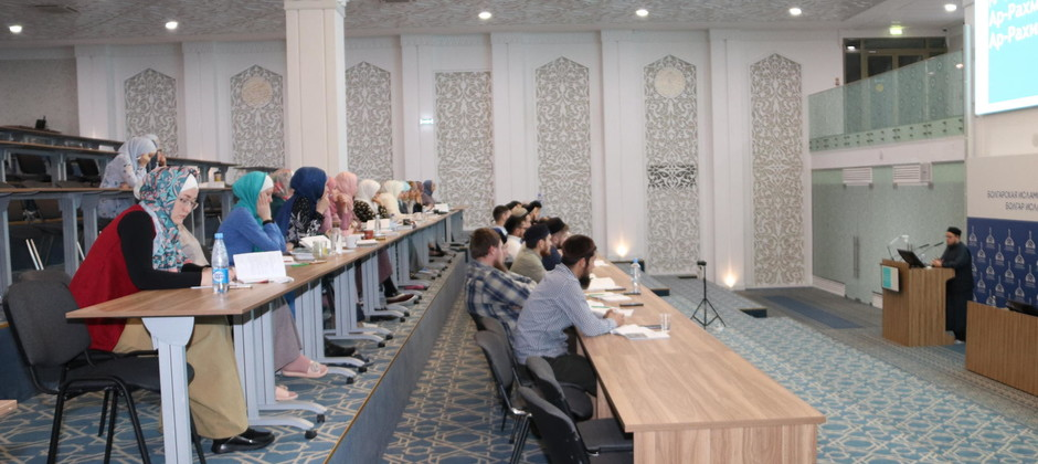 Spiritual Administration of Muslims of the Far East holds a seminar at Bolgar Islamic Academy