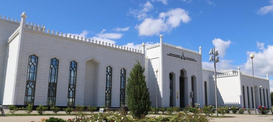 В Болгарской исламской академии состоится III Международный форум «Богословское наследие мусульман России»