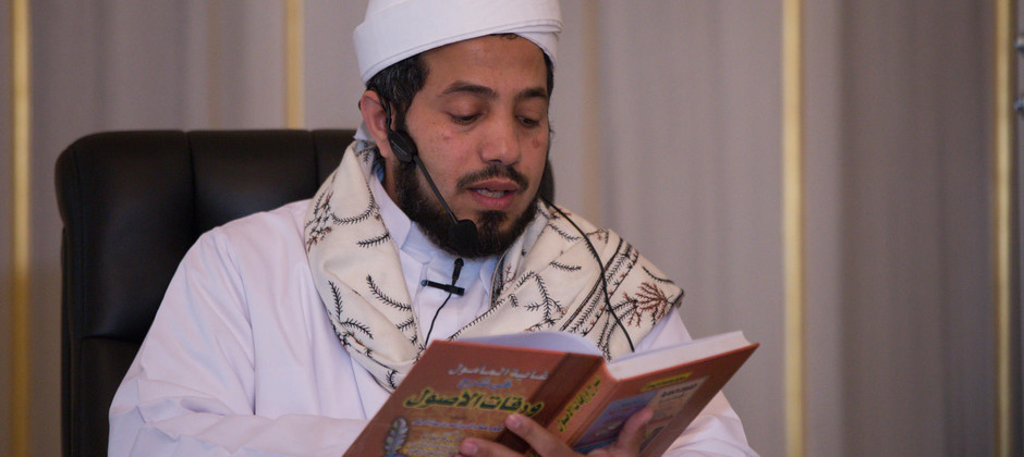 BIA professor gives lecture course for imams-muhtasibs