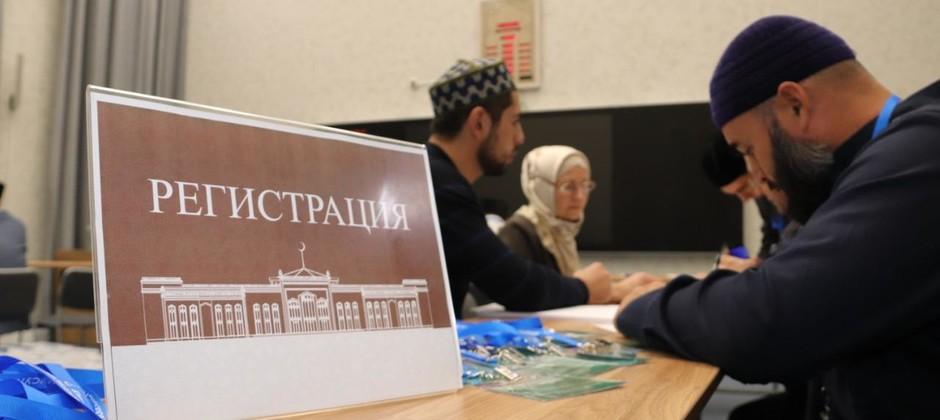 В Болгарской исламской академии проходит обучение для служителей религиозных организаций по программе повышения квалификации
