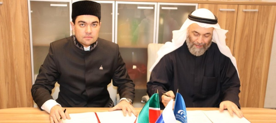 Подписано соглашение о сотрудничестве между Болгарской исламской академией и Университетом Шарджа (ОАЭ)