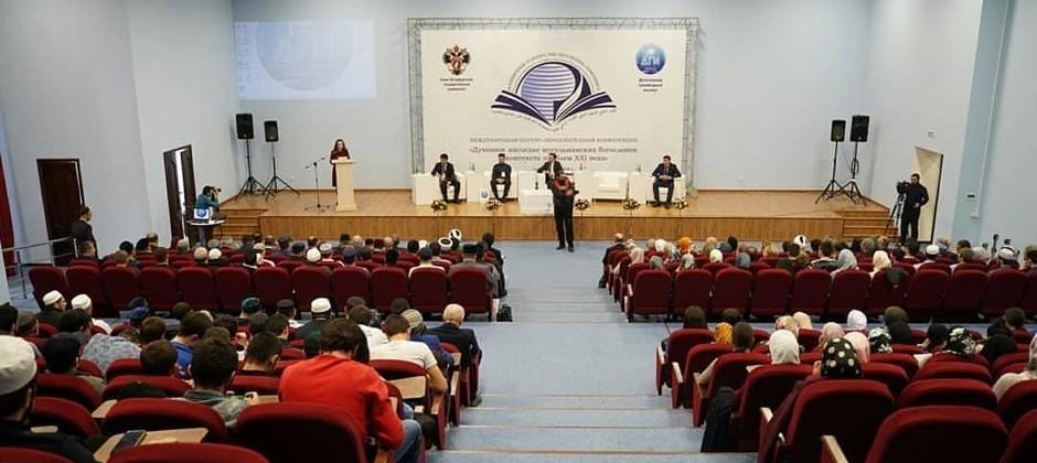 Представители Болгарской исламской академии принимают участие в конференции в Махачкале