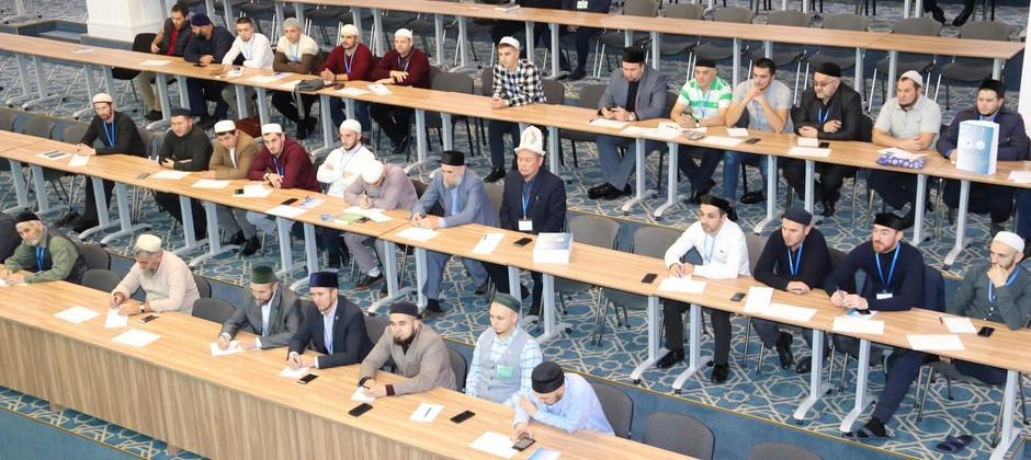 В Болгарской исламской академии проходит обучение для служителей религиозных организаций по программе повышения квалификации - фото
