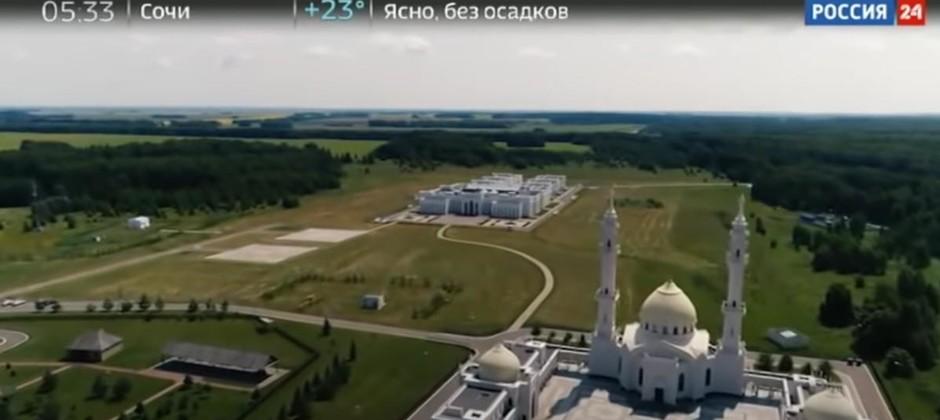Деловое путешествие. Татарстан: лаборатория успеха - Россия 24