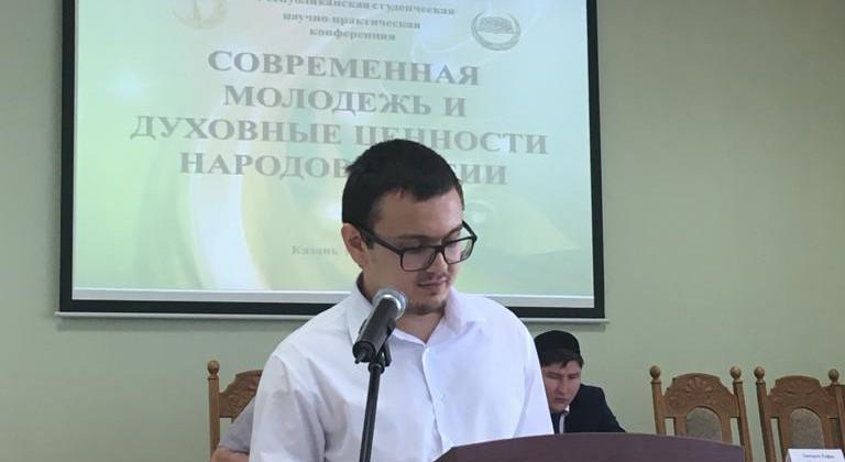 Сотрудники и слушатели Болгарской исламской академии приняли участие в работе Республиканской студенческой научно-практической конференции