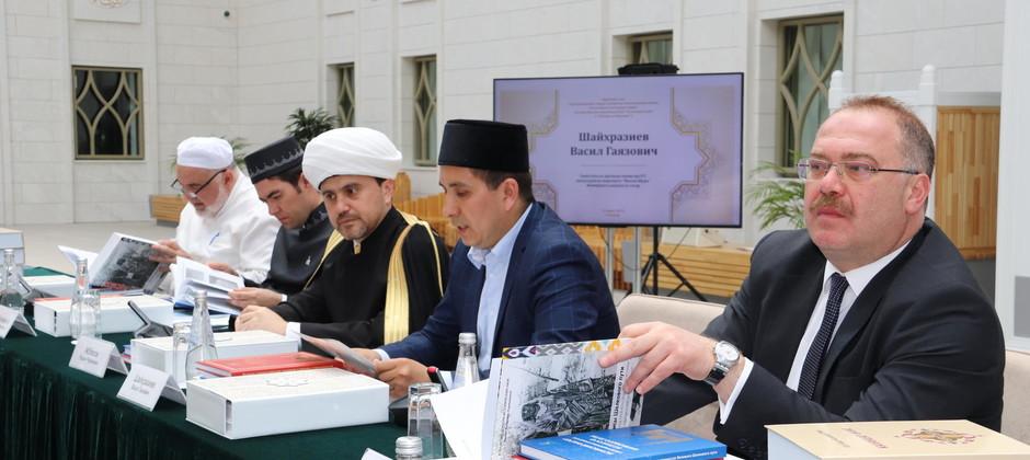 В Болгарской исламской академии презентовали перевод сочинений XlV века «Нахдж ал-Фарадис»