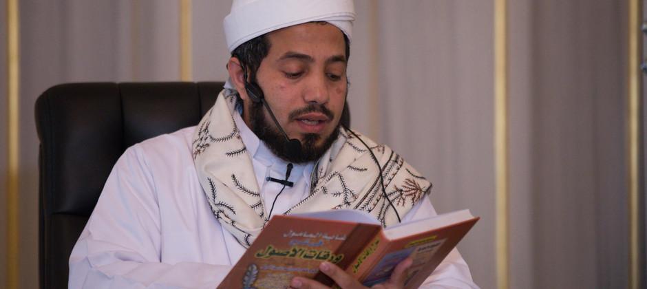 أستاذ أكاديمية بلغار الإسلامية يعطي دورة محاضرات للأئمة المحتسبين