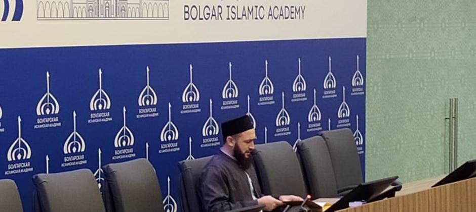 Муфтий Татарстана встретился с магистрантами и докторантами Академии