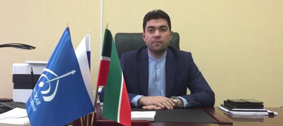 Ректор Болгарской исламской академии принял участие в Профессорском форуме 2020