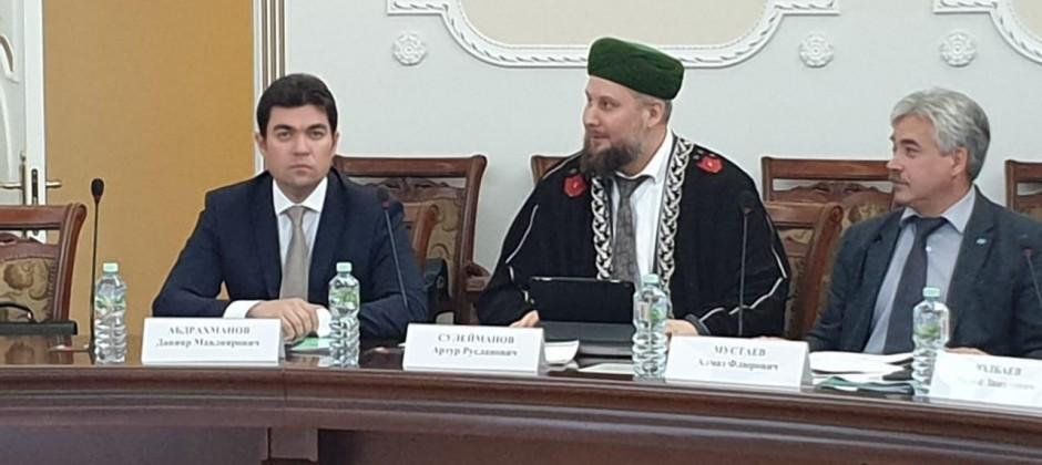 Заседание рабочей группы по реализации Плана мероприятий по обеспечению  подготовки специалистов с углублённым знанием истории и культуры ислама