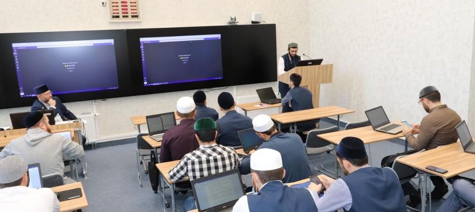 В Болгарской исламской академии прошли мастер-классы по подготовке научно-исследовательских работ