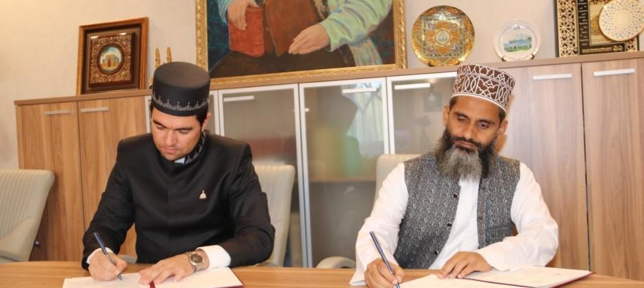 Болгарская исламская академия подписала соглашение о сотрудничестве с Дар аль-Улюм Алимия