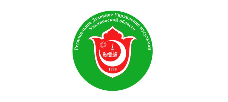 Магистра Академии назначили заместителем муфтия Ульяновской области
