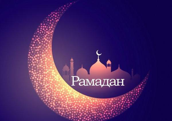Поздравление Ректора Болгарской исламской академии Данияра Абдрахманова с началом священного месяца Рамадан