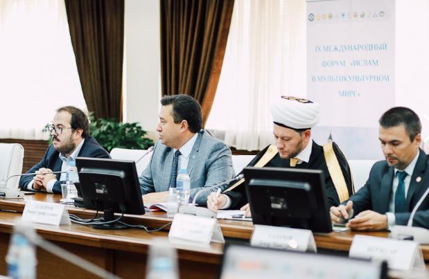 Ректор Болгарской исламской академии выступил на пленарном заседании Международного форума
