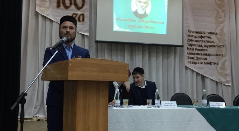 Магистрант Болгарской исламской академии принял участие во Всероссийской конференции