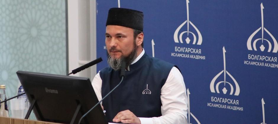 В Болгарской исламской академии прошла защита магистерских диссертаций